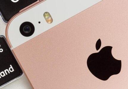 az-iphone-egyik-nagy-hibaja-megoldodhat