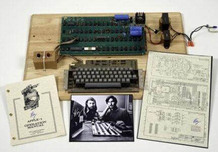az-apple-komputerek-egyike-rekordaron-kelt-el