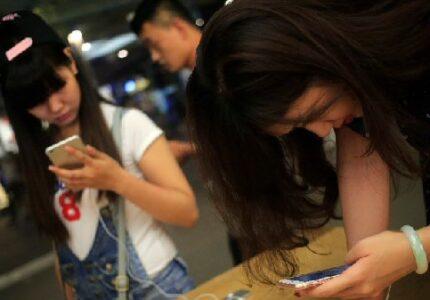 betiltottak-az-iphone-t-pekingben